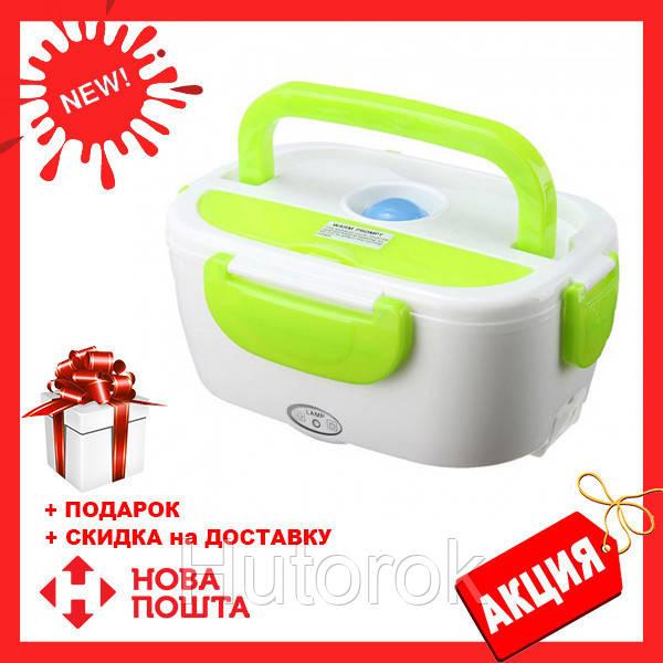 Ланч-бокс с подогревом от сети 220V - Electric lunch box ЗЕЛЕНЫЙ