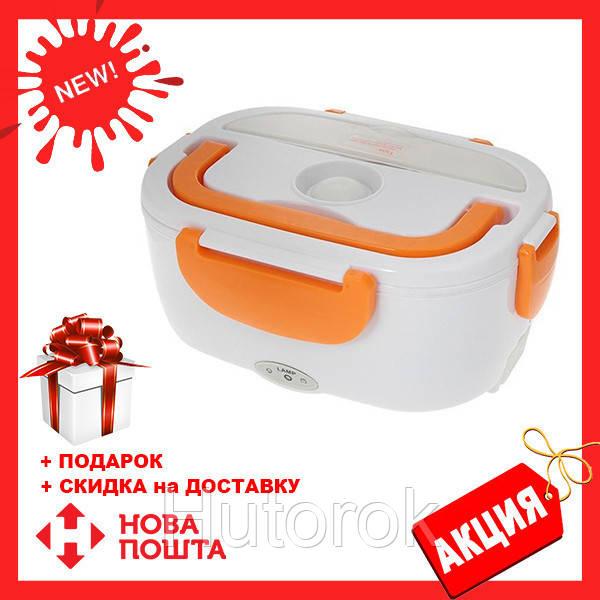 Ланч-бокс с подогревом от сети 220V - Electric lunch box ОРАНЖЕВЫЙ