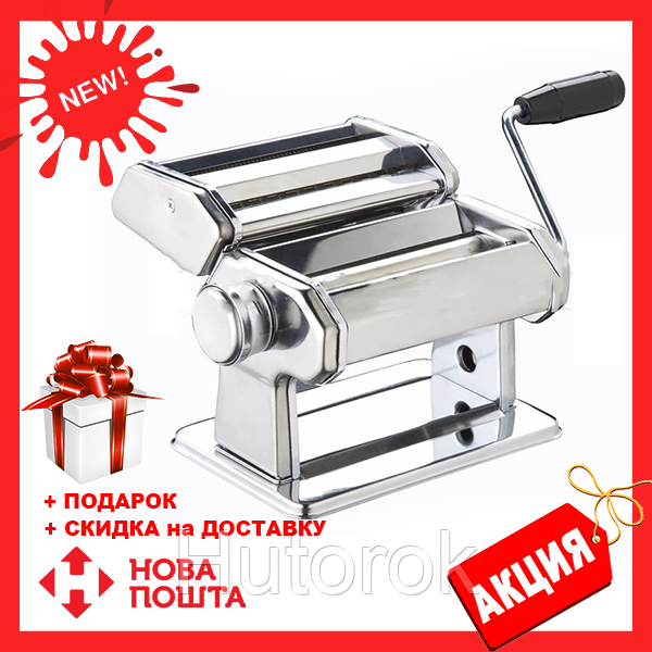 Лапшерезка ручная BN-8 | машина для изготовления лапши | тесторезка