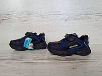 Диттячі кросівки для хлопчика