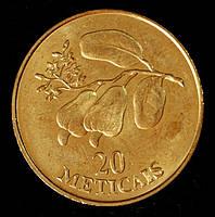 Монета Мозамбика  20 метикалов 1994 г.