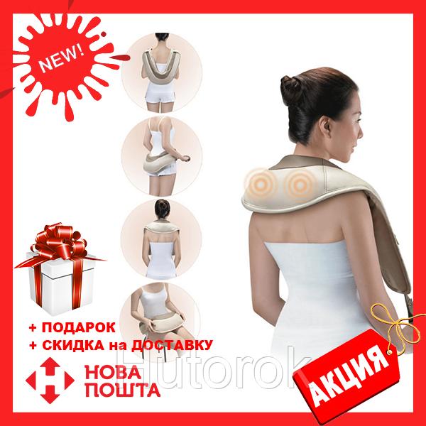 Универсальный ударный массажер для всего тела Cervical Massage Shawls