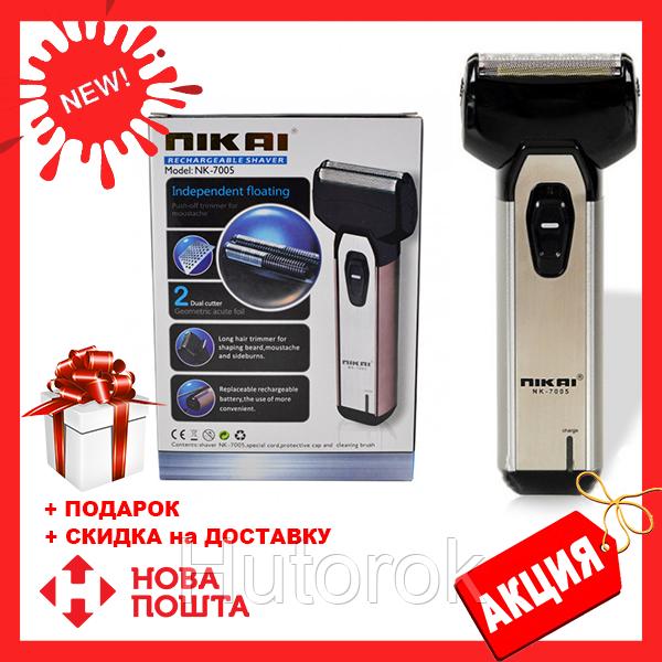 Электробритва с триммером NIKAI NK-7005 | мужская бритва