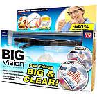 Увеличительные очки - лупа Big Vison BIG & CLEAR | универсальные очки для коррекции зрения, фото 8