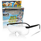 Увеличительные очки - лупа Big Vison BIG & CLEAR | универсальные очки для коррекции зрения, фото 9