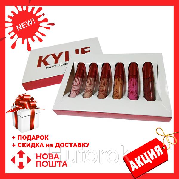 Матовая жидкая губная помада Kylie matte liquid lipstick, 6 штук в наборе Кайли