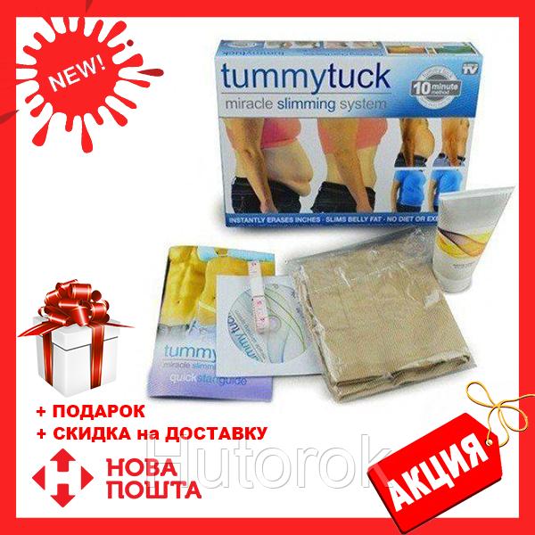 Моделирующий утягивающий пояс для похудения Tummy Tuck | Тамми Так