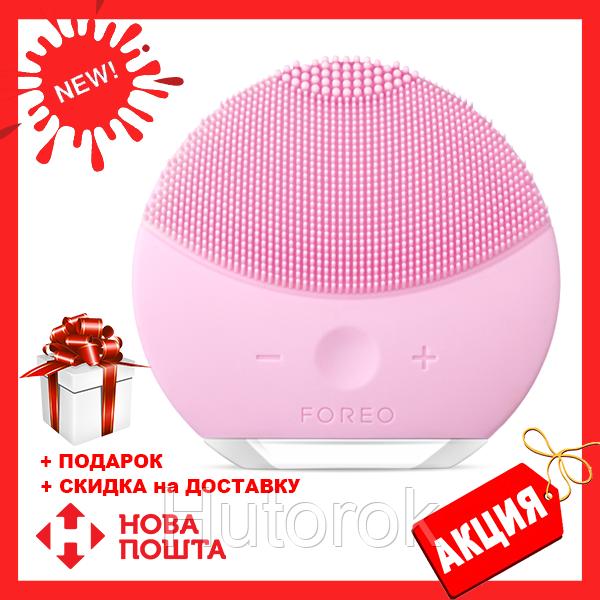 Электрическая щетка | массажер для очистки кожи лица Foreo LUNA Mini 2, Светло - розовый