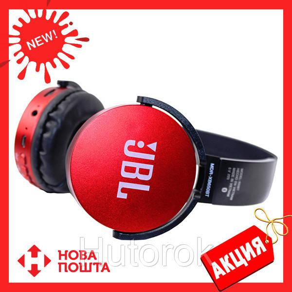 Наушники беспроводные JBL 650 (Красные)