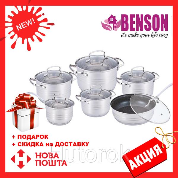 Набор кастрюль из нержавеющей стали 12 предметов Benson BN-204 (2,1 л, 2,1 л, 2,9 л, 3,9 л, 6,5 л) | сковорода