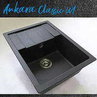 Кухонная мойка для кухни Анкара Classic M