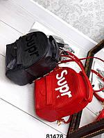 Рюкзак мини Суприм, фото 3