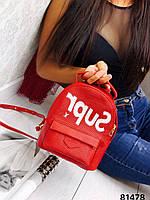 Рюкзак мини Суприм, фото 6