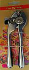 Открывалка для консерв Benson BN-165 | консервный нож | открывашка Бенсон , фото 3