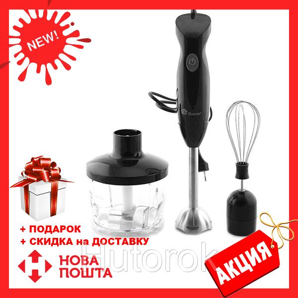Ручной погружной блендер Domotec MS 5103 3в1   кухонный измельчитель Домотек