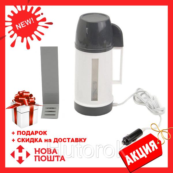 Чайник электрический для автомобиля Domotec MS-0823 (SM401) | автомобильный электрочайник Домотек