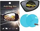 Пленка Anti-fog film 95*95 мм, анти-дождь для зеркал авто   бесцветная защитная плёнка от воды бликов и грязи, фото 6