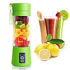 Фитнес блендер - шейкер Smart Juice Cup Fruits USB для коктейлей и смузи | пищевой экстрактор, фото 5