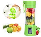 Фитнес блендер - шейкер Smart Juice Cup Fruits USB для коктейлей и смузи | пищевой экстрактор, фото 6
