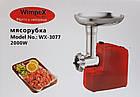 Электромясорубка WimpeX WX-3077 2000W | мясорубка с насадкой кеббе для колбасок, фото 4