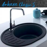 Гранитная мойка кухонная Ankara Classic S