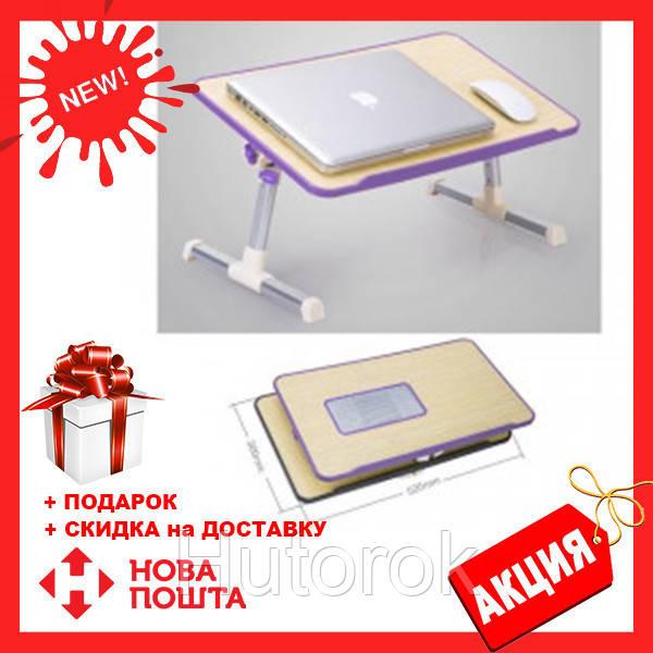 Столик подставка для ноутбука   складной стол Multifunction Laptop Desk ФИОЛЕТОВЫЙ