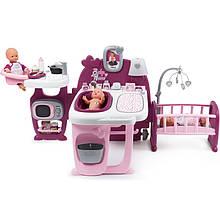 Набор для ухода за куклой Baby Nurse Smoby 220349