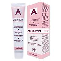 Крем отбеливающий Ахромин( Болгария) AlenMak