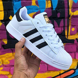 Мужские и женские кроссовки Adidas Superstar ll White/Black/Gold