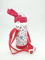 Детский термос с трубочкой для девочки