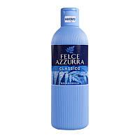 Гель для душа  и пена для ванны Paglieri Felce Azzurra Classico 650 мл