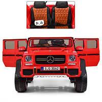 Электромобиль Джип для детей Mercedes-Maybach G650 AMG M 4000EBLR-3 Красный, двухместный