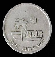 Монета Кубы 10 сентаво 1989 г. Колибри