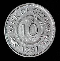 Монета Гайаны 10 центов 1991 г.