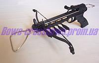 Арбалет пистолет MK80A3/95 с дугой на 43 кг (95lbs)