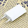 Зарядное Устройство USB Charger 9600, фото 2