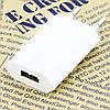 Зарядное Устройство USB Charger 9600, фото 3