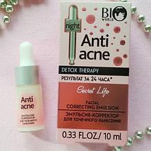 """Ночная эмульсия-корректор для лица точечного действия BIO World """"Anti acne"""" 10 мл"""