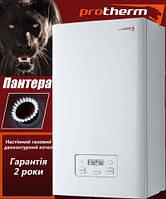 Настенный газовый котел Protherm Пантера 30 KОV атмо