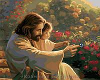 Картина по номерам 40x50 Вместе с Богом, Rainbow Art (GX26161), фото 1
