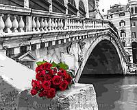Картина по номерам 40x50 Розы у моста Риальто, Rainbow Art (GX30505), фото 1