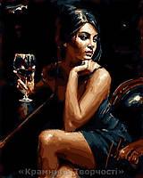 Картина по номерам 40x50 С бокалом вина, Rainbow Art (GX30585), фото 1