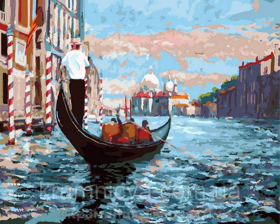 Картина по номерам 40x50 Венецианская гондола, Rainbow Art (GX9107)