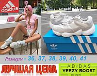 Женские кроссовки Adidas Yeezy Boost 500 Triple.
