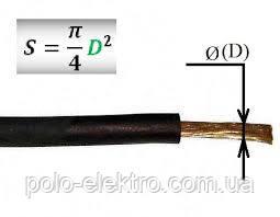 сечение кабеля провода