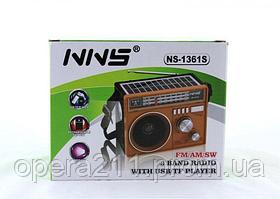Радиоприемник NNS NS-1556BTS (SOLAR+BLUETOOTH)