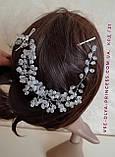 Веточка веночек в прическу в комплекте с серьгами тиара гребень ободок, под серебро, фото 6
