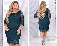 Гипюровое платье, с 46-60 размер, фото 1