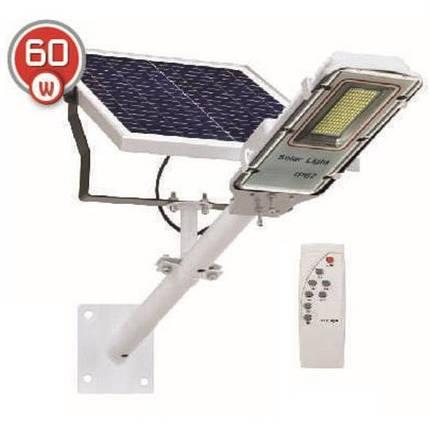Led светильник 60W на солнечной батарее с пультом. Светодиодный фонарь на столб, фото 2