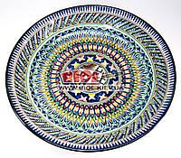 Ляган (узбекская тарелка) 42см для подачи плова керамический (ручная роспись) (цвет синий, вар.1)